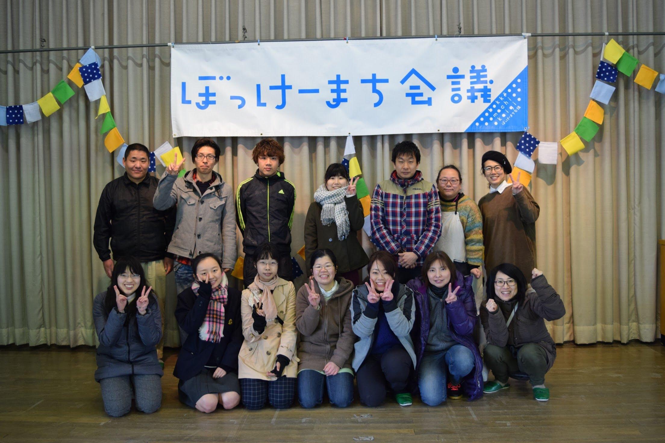 2月3日 第一回文化祭レビュー