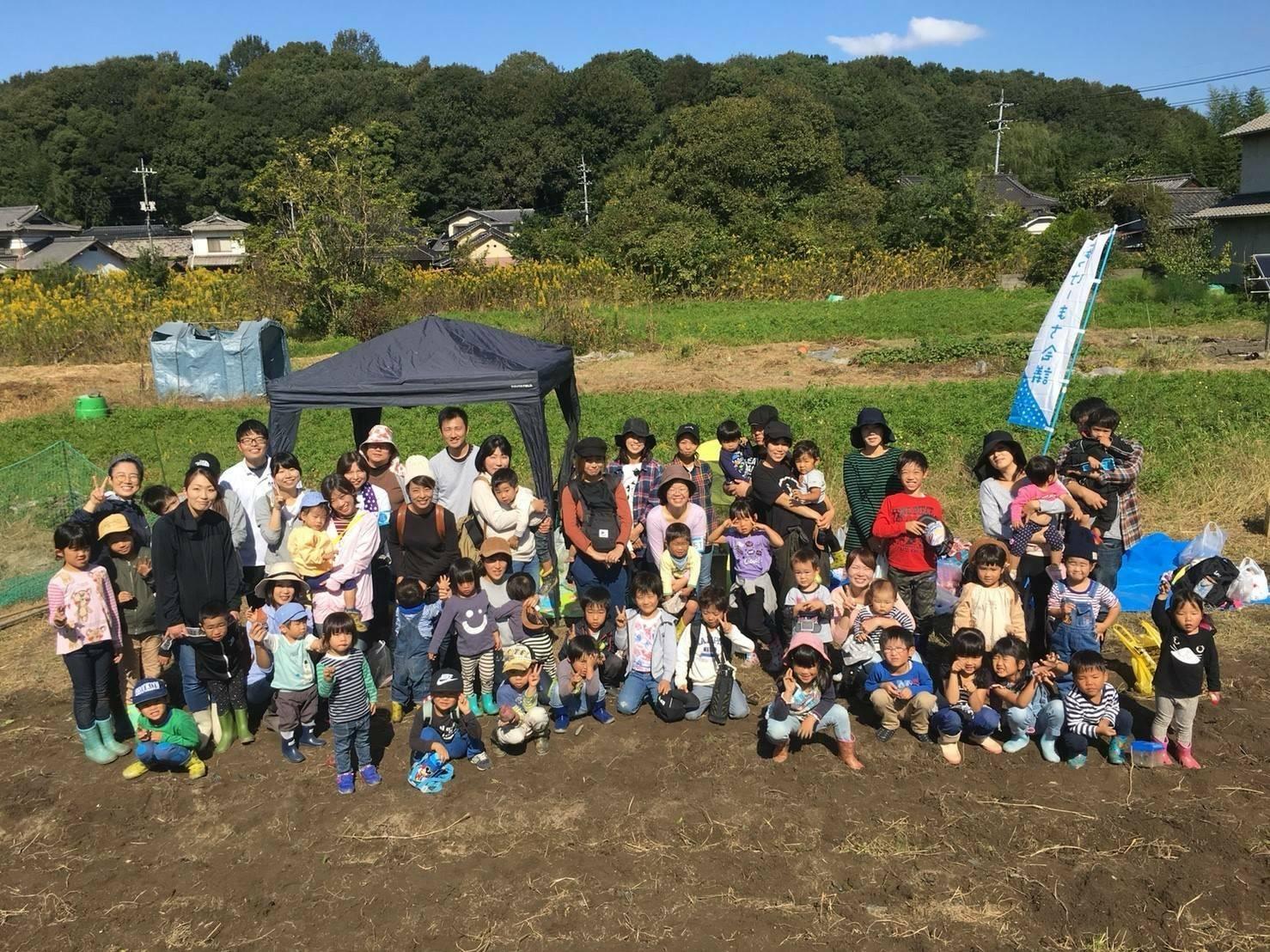 親子 芋掘り大会を実施しました!!