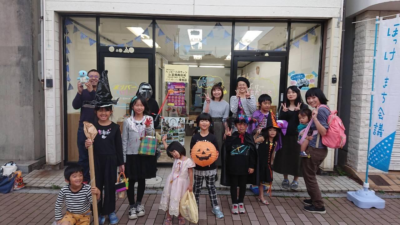 ハッピーハロウィンin 笠岡商店街に参加してきました